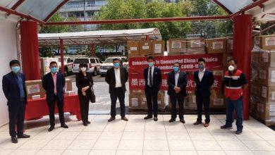 Photo of Comunidad China en México, dona 550 mil cubrebocas y mil trajes de protección a la Cruz Roja Mexicana