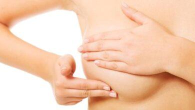 Photo of Retos y oportunidades en la atención del cáncer de mama