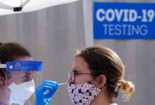 Photo of Hospitalizaciones en EU por COVID-19 alcanzan nuevo récord