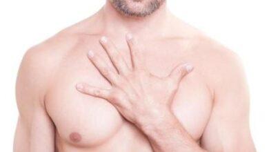 Photo of En 2019 se registraron 194 casos de cáncer de mama en hombres.