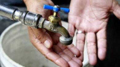 Photo of Reducción del suministro de agua potable en la CDMX será los martes, sábados y domingos de lo que resta del año